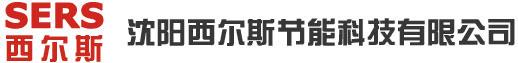 沈阳西尔斯节能科技有限公司--沈阳西尔斯保温钉